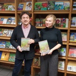 Neues Buch zu Wanderungen in der Grenzregion